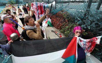 Partido en Israel